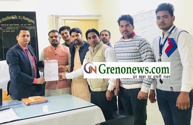 STRICT ACTION AGAINST UNAFFLIAED SCHOOLS DEMANDS CORRUPTION FREE INDIA - GRENONEWS