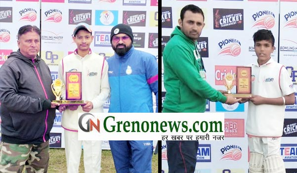 SN MEMORIAL CRICKET TOURNAMENT : WONDERS AND SAM ACADEMY QUALIFIED TO QUARTER FINAL- GRENONEWS