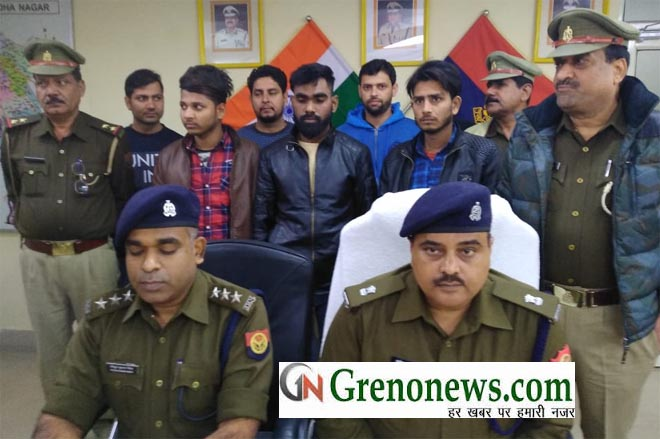 BISRAKH POLICE (NOIDA POLICE) ARRESTED AUTO LOOTERE - GRENONEWS