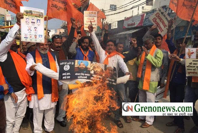 EFFIGY OF TERRORISM AND PAKISTANI FLAG BURNT BY UNITED HINDU FROANT- GRENONEWS