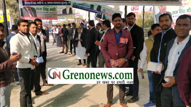 ELECTION OF DISTRICT COURT BAR ASSOCIATION 2018- 19 STARTED- GRENONEWS