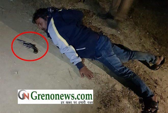 REWARDED CRIMINAL INJURED IN POLICE ENCOUNTER AT BADALPUR GREATER NOIDA- GRENONEWS