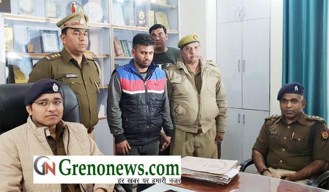 FAKE IAS ARRESTED