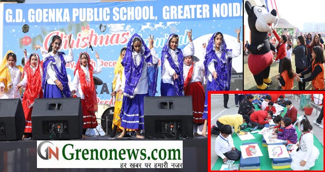 CHRISTMAS CARNIVAL AT GD GOENKA PUBLIC SCHOOL GREATER NODIA -GRENONEWS