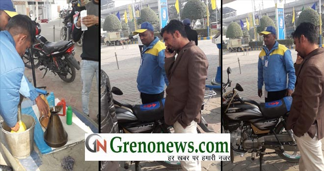 CLASH IN PETROL PUMP