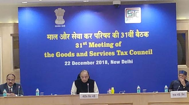 GST COUNCIL MEETING FOR RATE CUT IN 33 GOODS- GRENONEWS