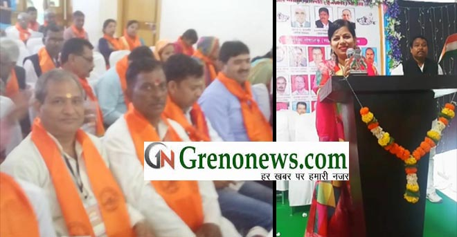 EDUCATION IS ESSENTIAL FOR DEVELOPMENT OF COUNTRY SAID HEMLATA PRAJAPATI- GRENONEWS