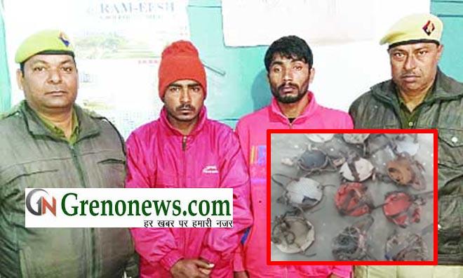 CRIME IN NOIDA, DEER, DEER HUNTER, RABUPURA NEWS