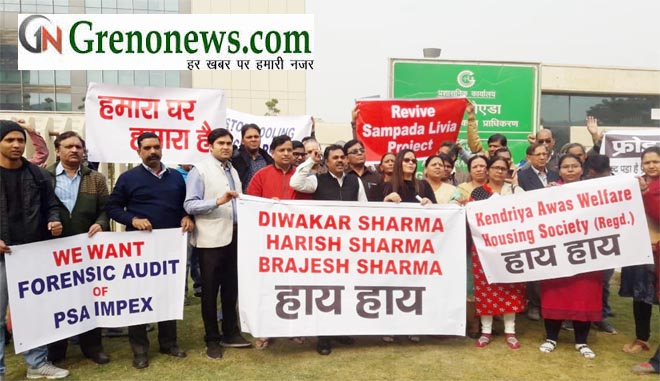 HOME BUYERS PROTEST
