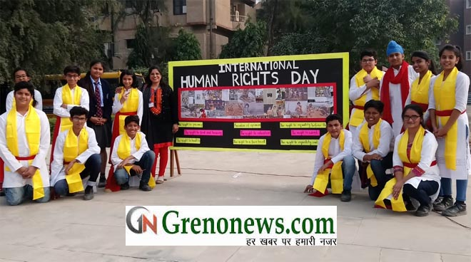 INTERNATIONAL HUMAR RIGHTS DAY CELEBRATED IN APEEJAY
