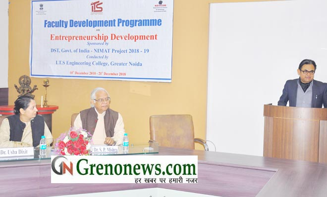 FACULTY DEVELOPMENT PROGRAME, ITS COLLEGE GREATER NOIDA