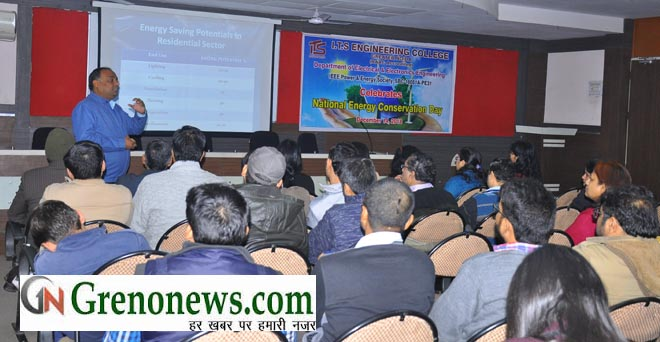National Energy Conservation Day Celebration at ITS EINGINEERING COLLEGE GREATER NOIDA - GRENONEWS