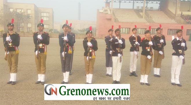 TRAINING OF NCC CADETS FOR REPUBLIC DAY - GRENONEWS
