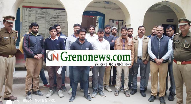 EIGHTEEN PERSON ARRESTED IN VIOLATION OF NGT