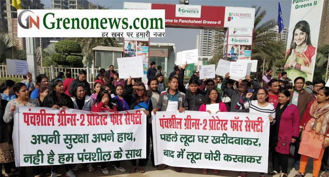 PANCHSHEEL GREEN 2 PROTEST AGAINST BUILDER- GRENONEWS