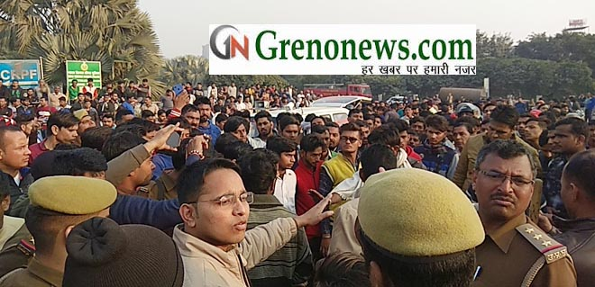 DEAD BODY OF MISSING BOY FOUND IN KASGANJ - GRENONEWS PARI CHOWK JAM