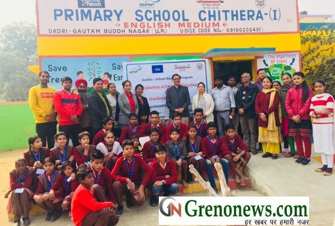 INDIGO AND SRF FOUNDATION DISTRIBUTED GOODS RELATED TO GARNDENING AND CLEANLINESS - GRENONEWS