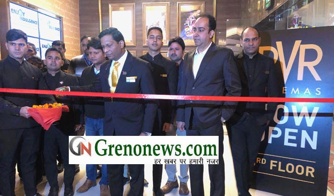 PVR CINEMA INAUGRATED IN ANSAL PLAZA AT GREATER NOIDA