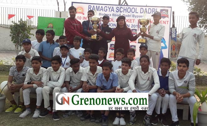 SUNRISE ACADMEY BECOME WINNER OF INTER SCHOOL CRICKET TOURNAMENT AT RAMGYA SCHOOL DADRI - GRENONEWS