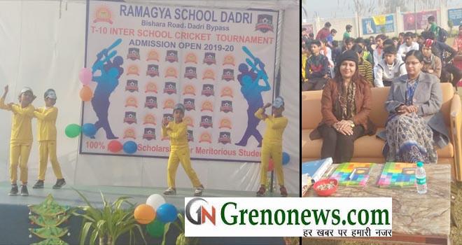 RAMGYA SCHOOL
