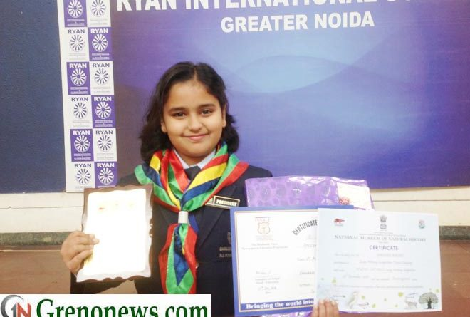 Ryanite Ameishi Raghu Awarded at HT Peace Essay Writing Competition- GRENONEWS
