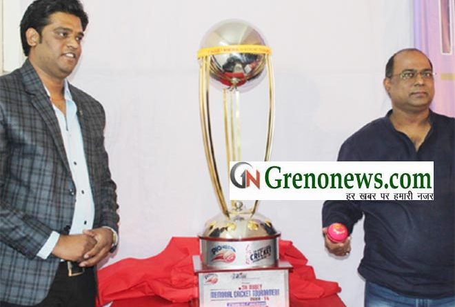 S N DUBEY CRICKET TROPHY