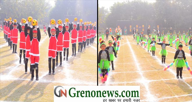 ANNUAL SPORTS DAY CELEBRATED IN SAMSARA SCHOOL GREATER NOIDA- GRENONEWS