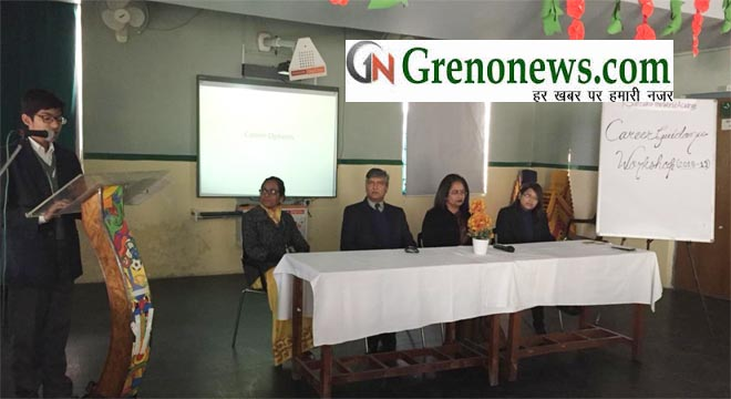 Workshop on career guidance at SamsaraSchool