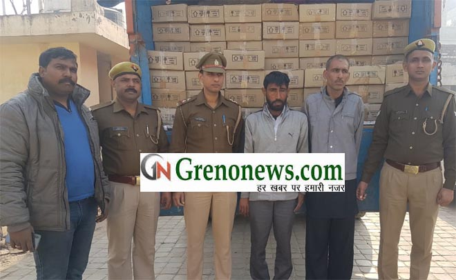 DADRI THANA POLICE CAUGHT ILLEGAL ALCOHOL ARRESTED SMUUGGLERS- GRENONEWS