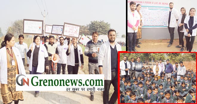 MEDICAL STUDENTS OF SHARDA UNIVERSITY CAMPAIGN SWACHH BHARAT SWASTH BHARAT IN VILLAGES OF GREATER NOIDA