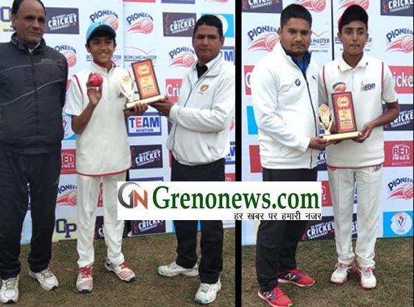SN DUBEY MEMORIAL CRICKET TOURNAMENT AT NOIDA STADIUM- GRENOEWS