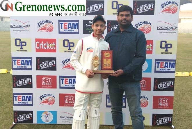 SN MEMORIAL CRICKET TOURNAMENT WONDERS TEAM WON MATCH - GRENONEWS