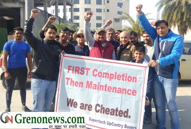 PROTEST AGAINST SUPERTECH BUILDERS BY HOME BUYERS OF SUPERTECH UPCOUNTRY- GRENONEWS
