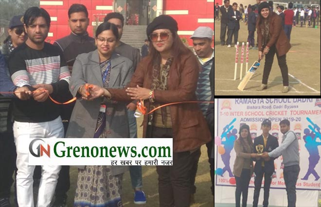 T 10 INTER SCHOOL CRICKET TOURNAMENT