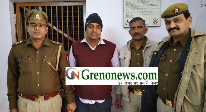 ACCUSED PRINICPAL OF KM PUBLIC SCHOOL ARRESTED IN WALL COLLAPSED CASE
