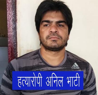anil bhati