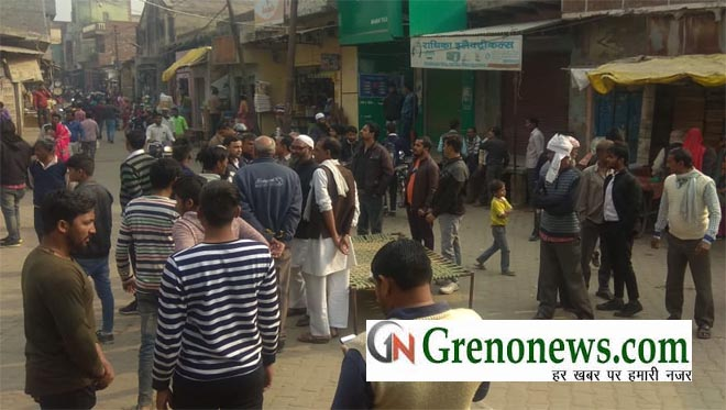 MAN DIED AFTER ELECTRIC SHOCK IN DANKAUR GEATER NOIDA- GRENONEWS