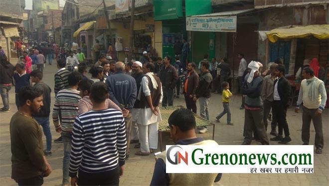 MAN DIED AFTER ELECTRIC SHOCK IN DANKAUR GEATER NOIDA- GRENONEWS
