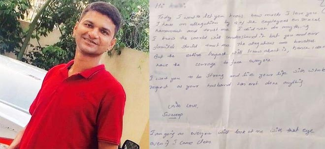 A senior executive working for Genpact India allegedly killed himself Sucide at his home in Noida- GRENONEWS