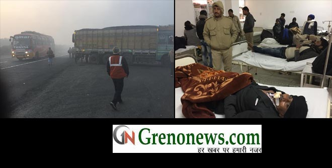 BUS TRUCK COLLIDED AT YAMUNA EXPRESSWAY DUE TO DENNSE FOG AT JEAR GREATER NOIDA - GRENONEWS