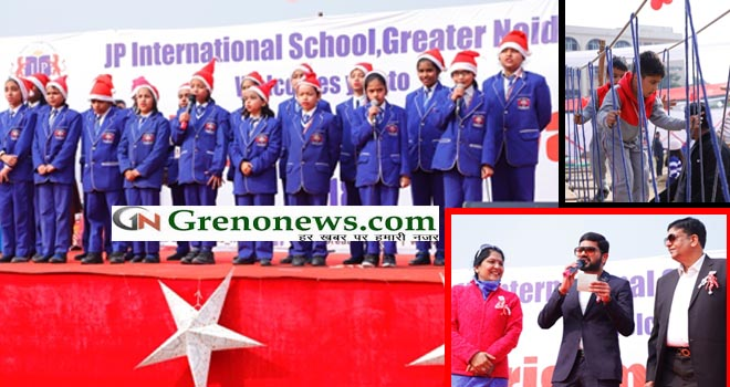 christmas celebration at jp international school