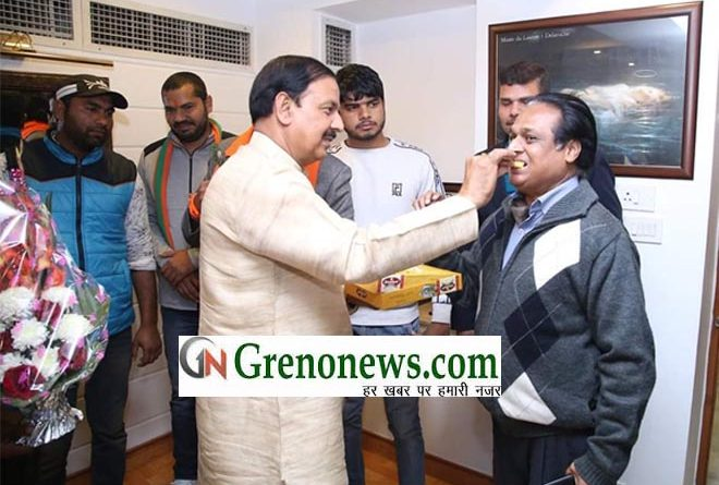 UNION MINISTER DR. MAHESH SHARMA ACHARYA AJAY JAIN GREET NEW YEAR TO EACH OTHER- GRENONEWS