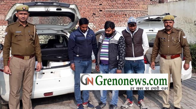 ALCOHOL SMUGGLER ARRESTED BY DADRI POLICE - GRENONEWS