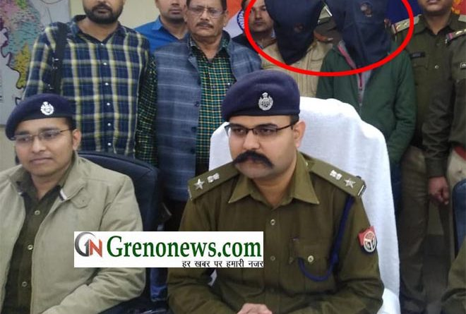NOIDA POLICE OPENED TWO BIG DACOITY CASE IN UTTAR PRADESH - GRENONEWS