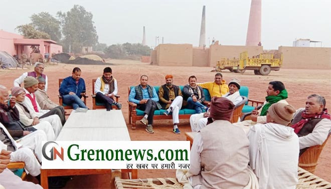 BKU NON POLITICAL WILL PROTEST CHIEF MINISTER VISIT TO GREATER NOIDA- GRENONEWS