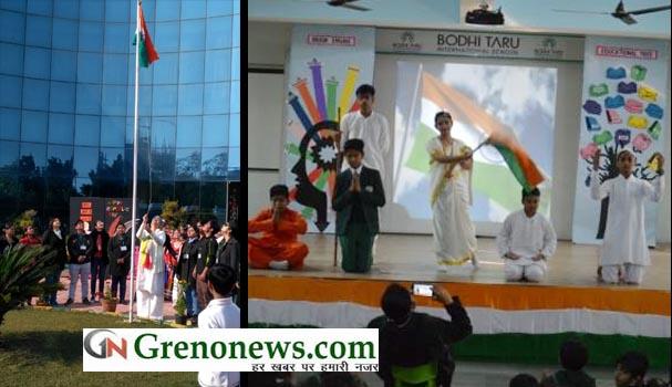 REPUBLIC DAY CELEBRATED IN BODHI TARU INTERNATIONAL SCHOOL GREATER NOIDA- GRENONEWS