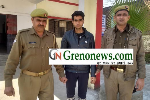 DADRI POLICE ARRESTED CRIMINAL INVOLVED IN ILLEGAL RECOVERY - GRENONEWS