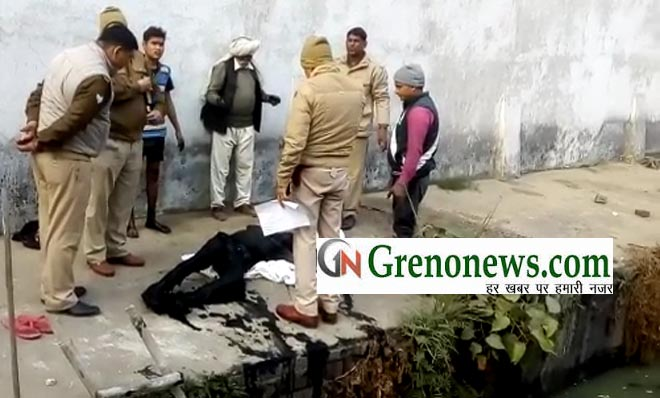 UNIDENTIFIED DEAD BODY FOUND IN DRAIN AT NOIDA - GRENONEWS