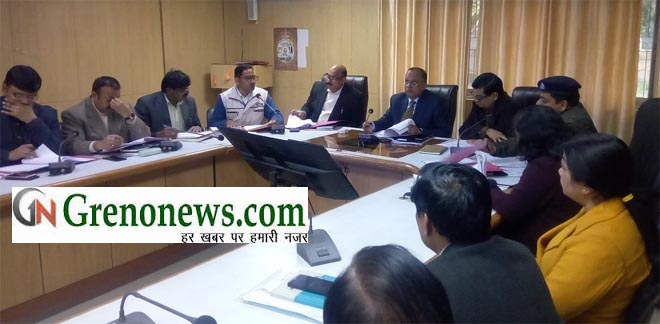 COPYLESS BOARD EXAM WILL BE CONDUCTED : DM B.N. SINGH- GRENONEWS