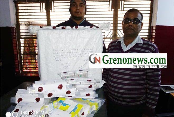 RAID BY DRUG DEPARTMENT MEDICAL STORE CEASED - GRENONEWS